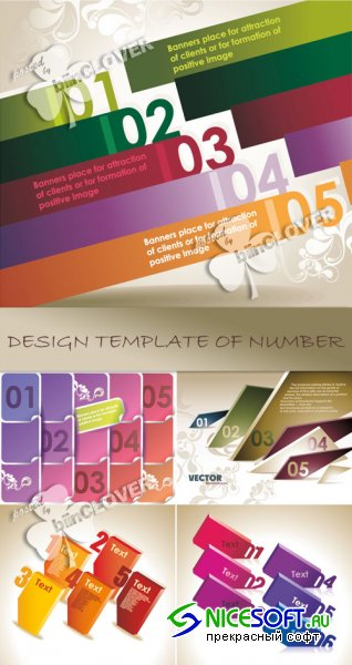 Design template of number 0105