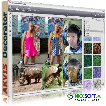 AKVIS Decorator 3.0.538 ML/Rus for Adobe Photoshop