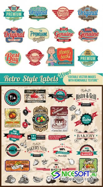 Vintage Labels Vector Set #49