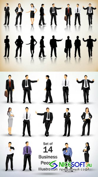 Business Vector People Pack #30