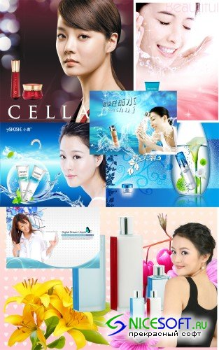 PSD templates - Cosmetics
