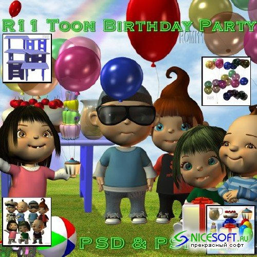 Toon Birthday Party