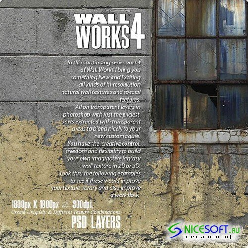 Rons Collection - PSD Layer - Wall Works 4