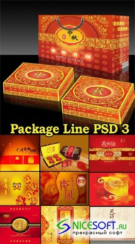 Package Line DVD 3