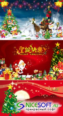 PSD templates - New Year & Merry Christmas 2