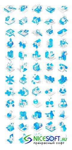 Set of beautiful vector icons