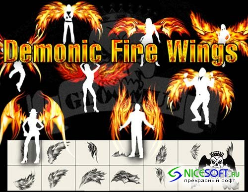 Demonic Fire Wings Brushes