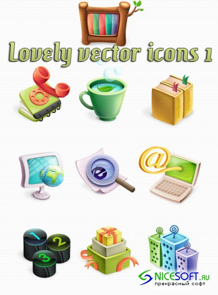 Lovely beautiful vector icons