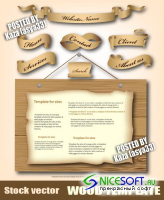 Wood web-site template