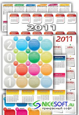 PSD template - Colorful Calendar Grids for 2011