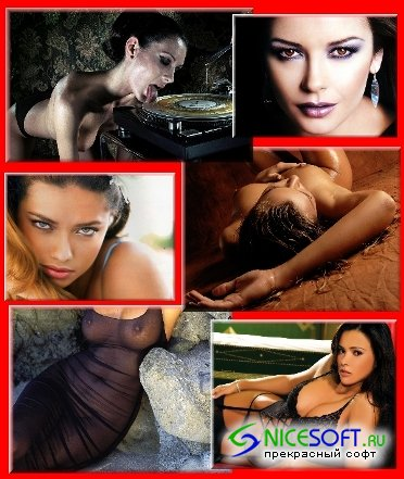 Collection of girls by Amur #93