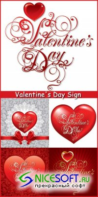 Valentine's Day Sign - Stock Vectors