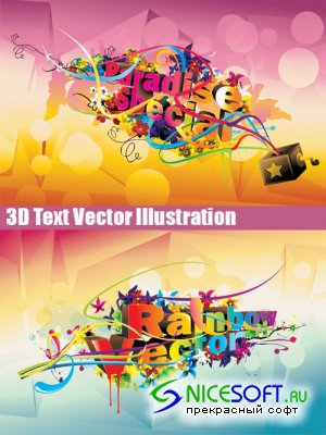Stock Vectors - 3D Text Vector Illustration