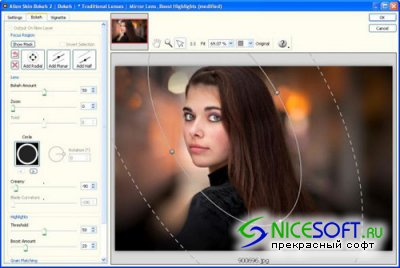Alien Skin Bokeh™ 2.0.1.377 Standalone & Photoshop Plug-in