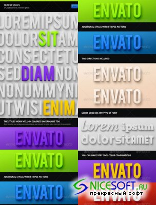 GraphicRiver - 3D Text Styles