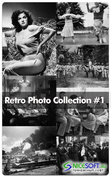 Retro Photo - Black & White Photo Sets #1