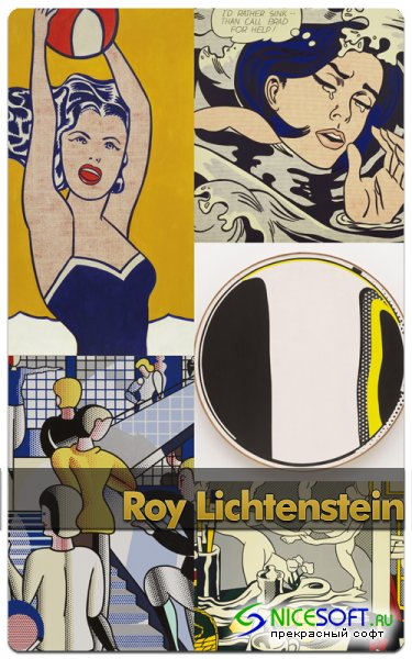 Modern Art - Roy Lichtenstein