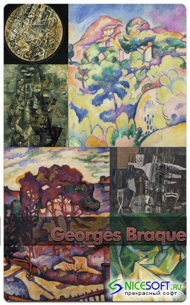 Modern Art - Georges Braque