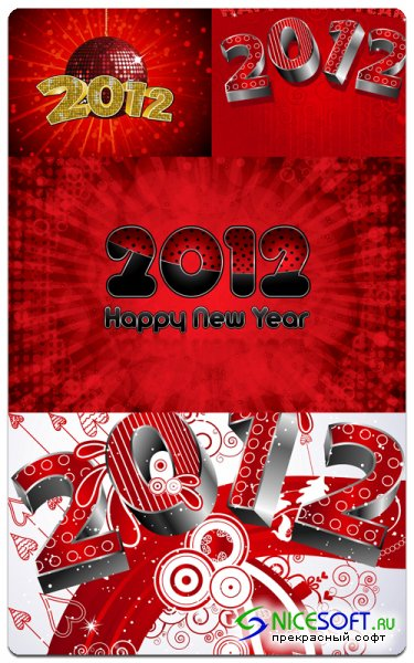 New Year's Backgrounds - Vector Stock