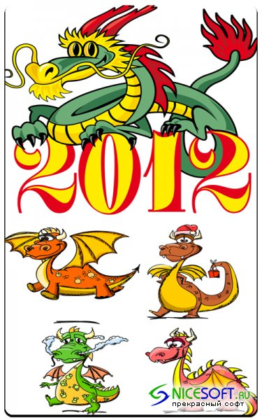 Vector Stock - Year of the Dragon 2012
