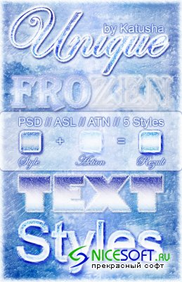 Frozen Text Styles for Photoshop