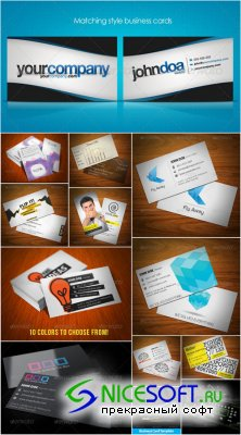 GraphicRiver - Ultimated Master Business Card Templates Pack 5
