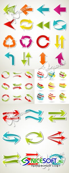 Set of abstract colorful arrow 0244