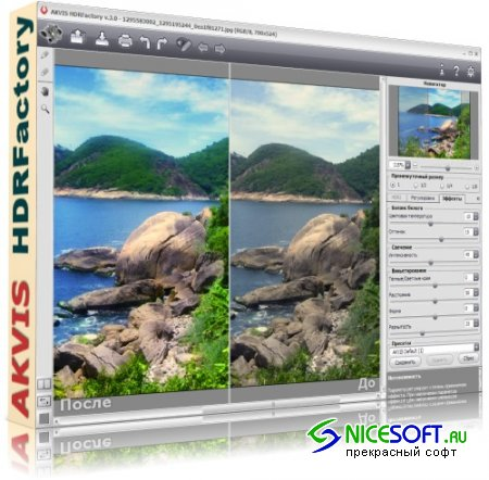 AKVIS HDRFactory 3.0.401 ML/Rus for Adobe Photoshop