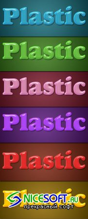 Plastic Layer Text Effect Styles for Photoshop