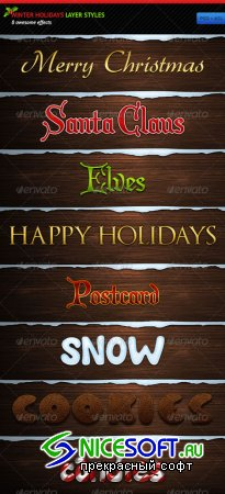 GraphicRiver - Winter Holidays Layer Styles 145595