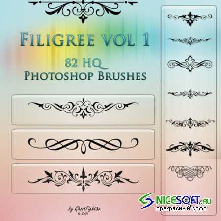 Filigree HQ Photoshop Brushes