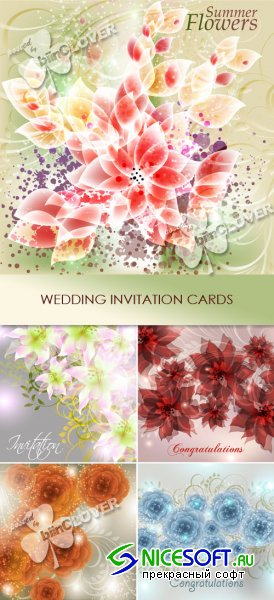 Wedding invitation cards 0455