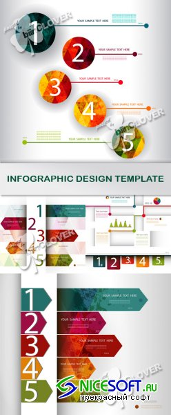 Infographic design template 0476