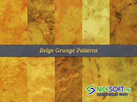 Beige Grunge Patterns for Photoshop