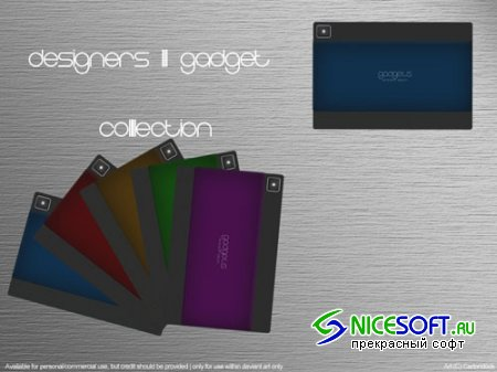 Designers Gadgets Collection