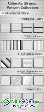 Ultimate Stripes Pattern Collection