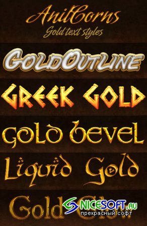 Gold Text Styles for Photoshop