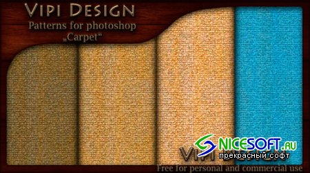 Patterns for Photoshop - Carpets