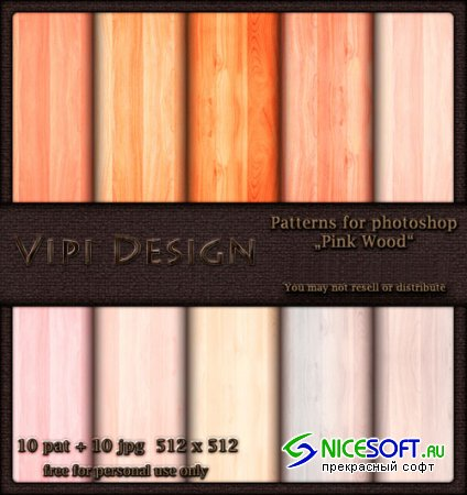 Patterns for Photoshop - Pink Wood