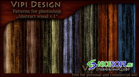 Patterns for Photoshop - Abstract wood v.1