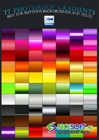 77 Gradients for Photoshop